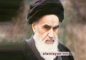 القياده في نظر الإمام الخميني (قدس سره)