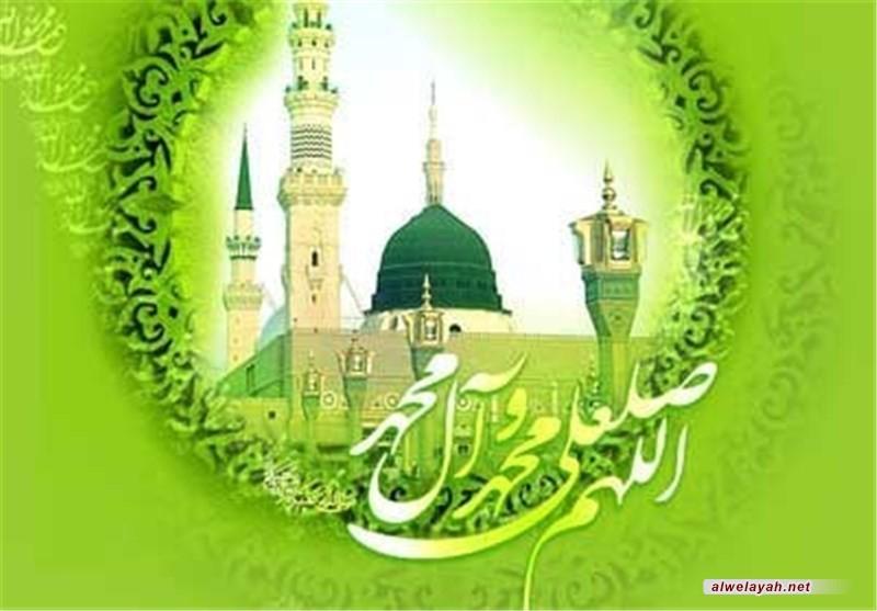 المبعث النبوي ونظرة الإمام الخميني (قدس سره) الى الإسلام كرسالة