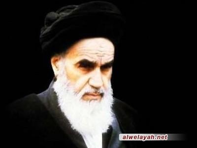 مفهوم الحرية عند الإمام الخميني (قدس سره)