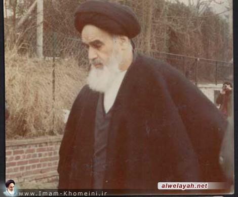 العزة في وصية الإمام الخميني (2)