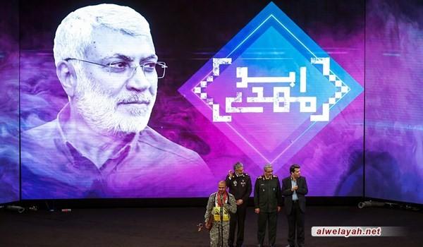 في مهرجان أفلام المقاومة بطهران.. اختيار أبو مهدي المهندس شخصية العام للمقاومة