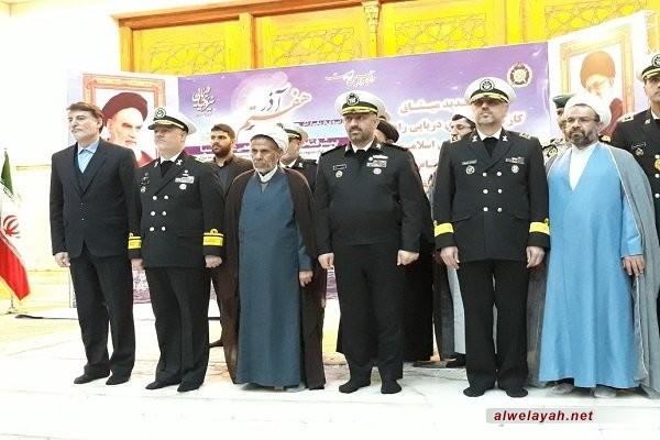 القوة البحرية الإيرانية تجدد ميثاقها مع مبادئ الثورة الإسلامية