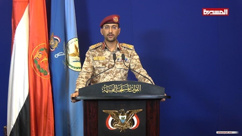 بيانٌ صادرٌ عن القواتِ المسلحةِ اليمنيةِ