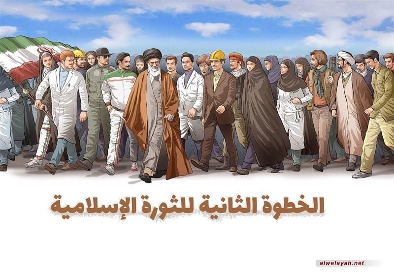بیان هام: قائد الثورة الإسلامية يضع النقاط على الحروف للعقد الخامس للثورة