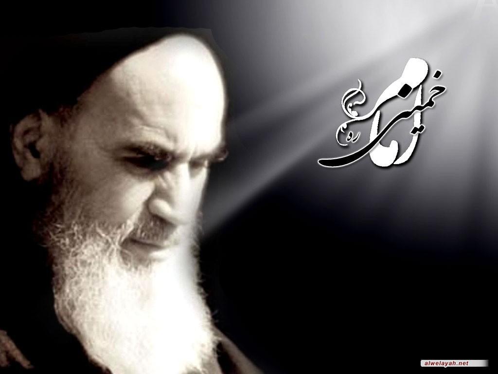 من صحيفة الإمام الخميني؛ دعوة مسلمي العالم للوقوف في وجه الصهيونية والتصدي لها