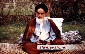 من صحيفة الإمام الخميني (ره)؛ أهمية صيانة الجمهورية الإسلامية