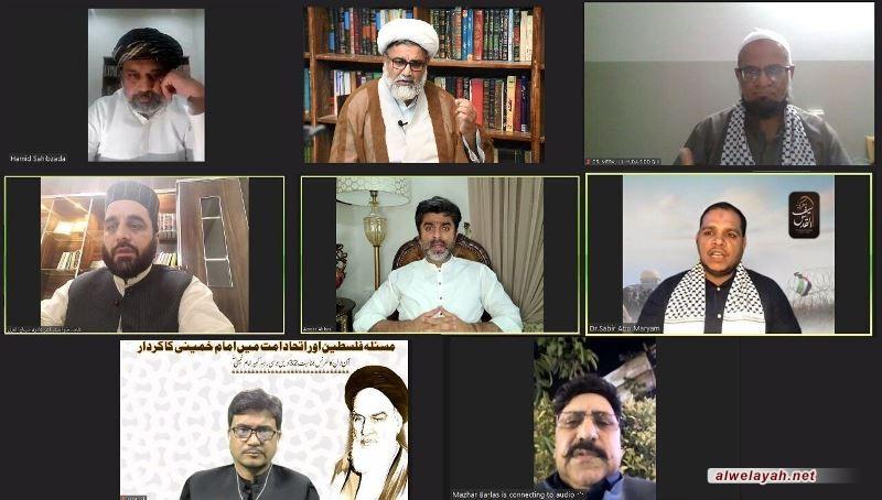 """إقامة ندوة بعنوان """"دور الإمام الخميني (ره) في فلسطين والوحدة الإسلامية"""""""