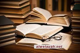 «دروس في الحكومة الإسلامية»؛ الدرس العاشر: الطائفة الخامسة من الروايات (الاستدلال لولاية النبي والأئمة)