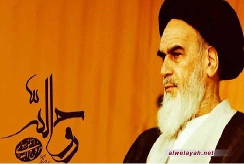 إحياء ذكرى رحيل الإمام الخميني (ره) في مرقده بكلمة قائد الثورة الإسلامية