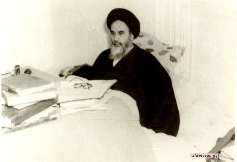الفصل الثالث من وصية الإمام