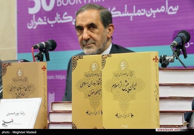 """إزاحة الستار عن كتاب """"إيران في عهد قيادة الإمام الخميني(رض)"""""""