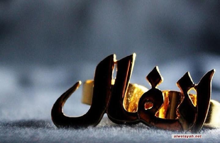 «دروس في الحكومة الإسلامية»؛ الدرس الثاني والأربعون مصاديق: الأنفال (القسم الرابع)
