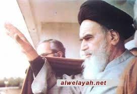 الإمام الخميني(ره) .. الإمام المعلم