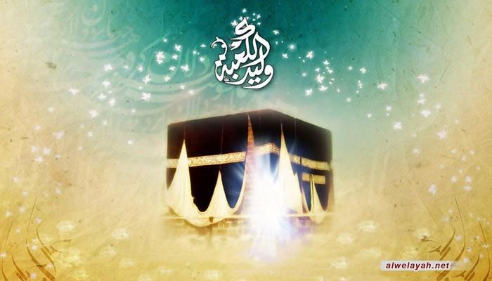 دروس وعبر من حياة أمير المؤمنين (ع)