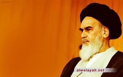 نبذة من سيرة الإمام الخميني قدس سره