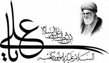 الإمام علي (عليه السلام) في حديث القائد الخامنئي (حفظه الله)