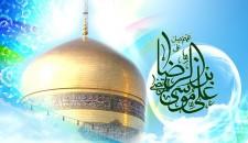 من مواعظ الإمام علي بن موسى الرضا (عليه السلام)