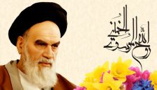 الشهادة في فكر الإمام الخميني (قدس سره)