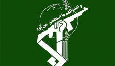 بيان الحرس الثوري الإيراني: الدفاع المكلل بالنصر والعزّة يستمرّ للشعب الإيراني/ طرد أميركا من المنطقة أمر مؤكد