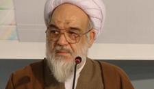 أسس الفكر السياسي في القرآن والسنة
