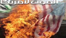 مكتب الإمام الخامنئي: هذا سبب هلع أميركا من إيران