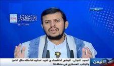 الحوثي: الإمارات باتت في مرمى صواريخنا