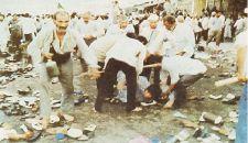 وقائع وأحداث مجزرة مكة؛ يوم الجمعة 5 ذي الحجة الحرام عام 1407هـ