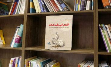 جديد الكتب