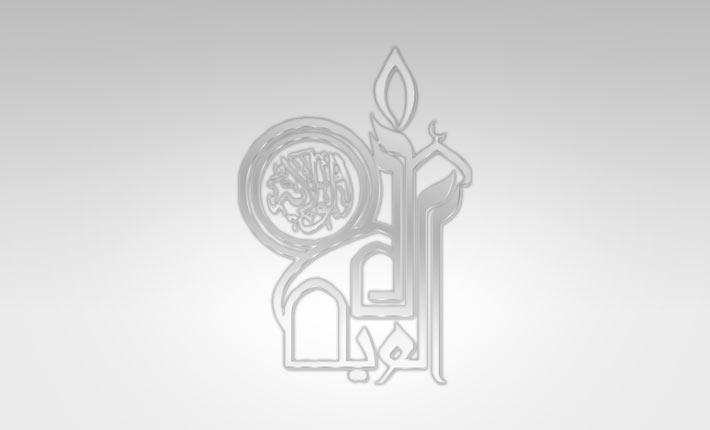 إقامة مراسم عزاء أمير المؤمنين (ع) بحضور قائد الثورة الإسلامية