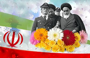 إيرانُ لاحت قمة المجد بالفكر والإيمان والجد