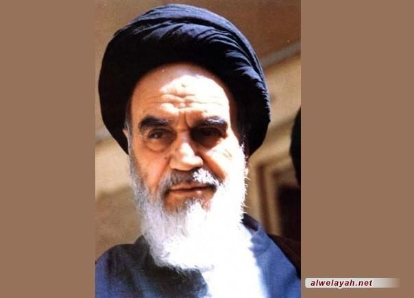 ولاية الفقيه: هديّة الباري (عزّ وجلّ) للمسلمين- حوار مُفترَض مع الإمام الخمينيّ (ره)