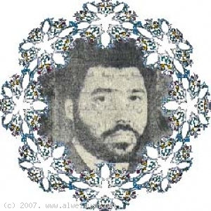 الشهيد السيد عماد الدين الطباطبائي
