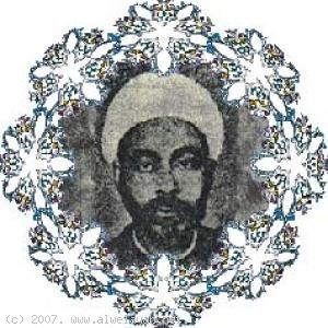الشهيد الشيخ عبد الزهراء الكعبي