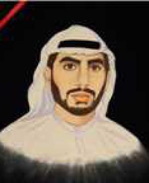 الشهيد السعيد علي عبدالله حسين كاظم