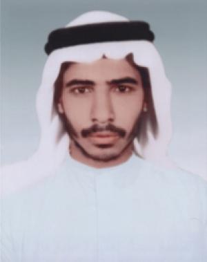 الشهيد صادق عبدالكريم مال الله