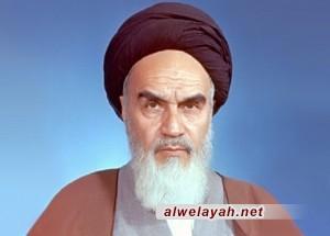 الشعار الحسيني في خطاب الإمام الخميني (قدس سره)