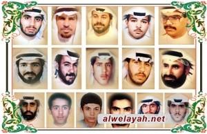 الذكرى السنوية لاستشهاد كوكبة من أبناء الكويت على يد النظام السعودي