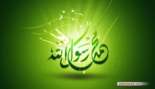 المسلمون والوحدة الإسلامية