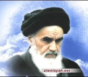 ما قاله الإمام الخميني في المناجاة الشعبانية