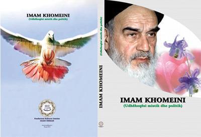 رجل دين ألباني؛ إبتناء أفكار الإمام الخميني(ره) على التعاليم القرآنية كان سر نجاحه