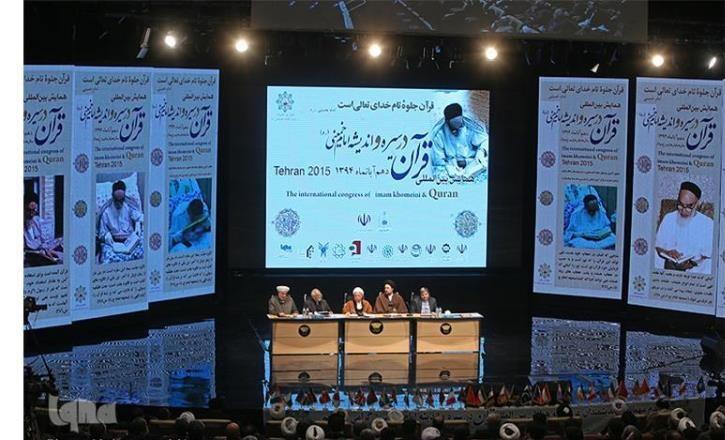أكادیمي أمیركي: المسیحیون والیهود یؤمنون بالجانب القرآني لشخصیة الإمام الخمیني(ره)