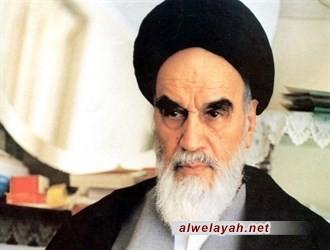 مشاكل وعقبات أمام وحدة العالم الإسلامي
