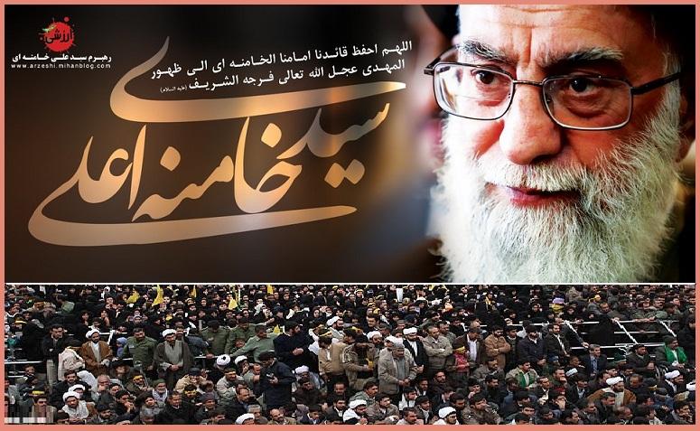 مكتب القائد: التواصل بين الشعب والقائد ضمانة لتطور وشموخ ايران الإسلامية