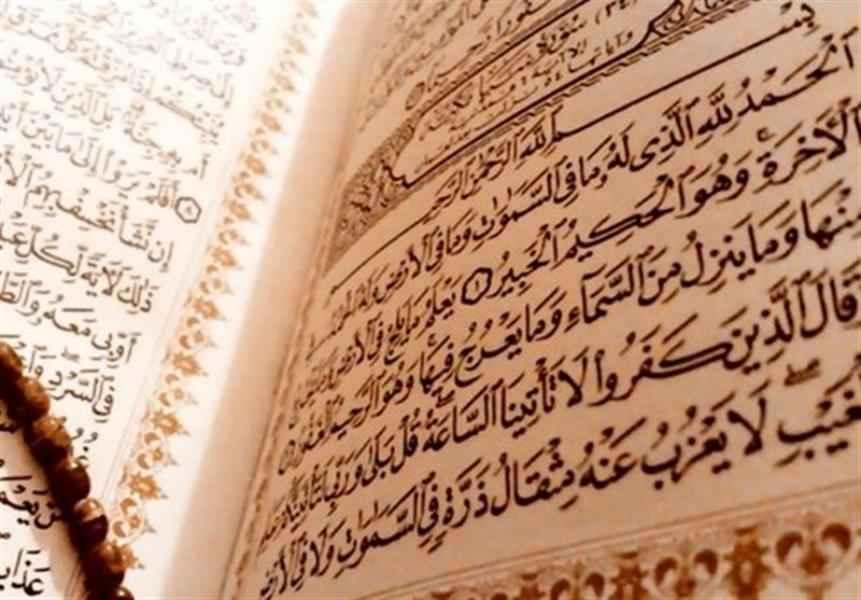 قراءة الإمام الخامنئي لبعض سور القرآن الكريم – الحلقة 1