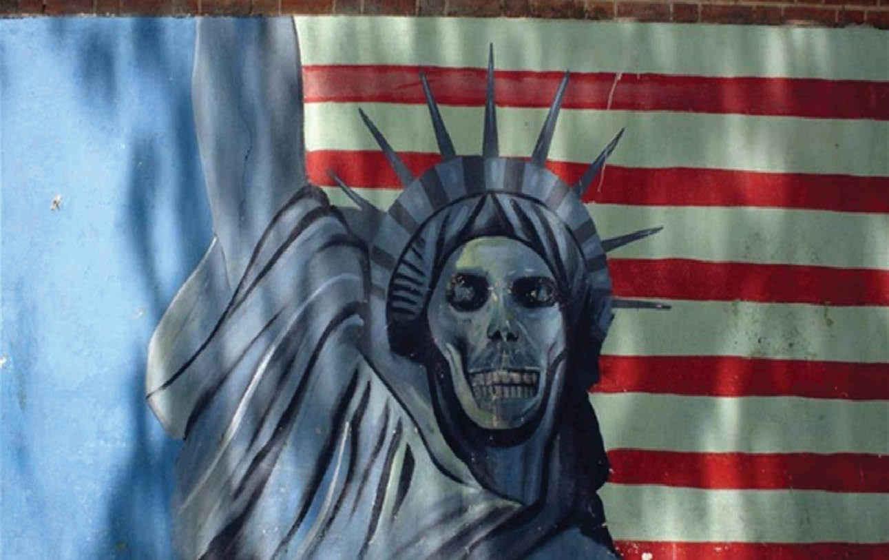 أمريكا الشيطان الأكبر