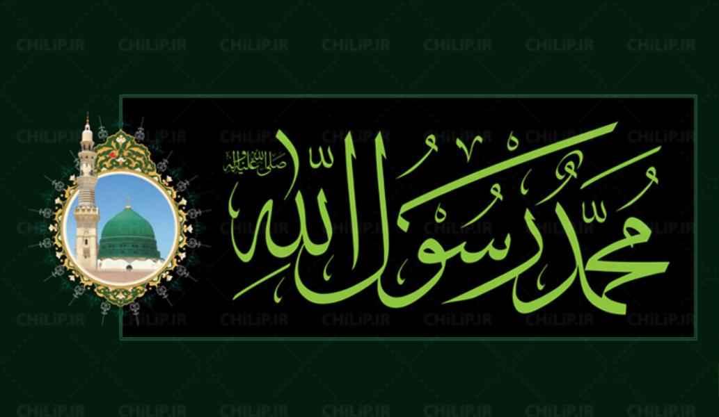 """""""الأسوة الحسنة"""" - بمناسبة ذكرى وفاة النبي الأعظم (ص)"""