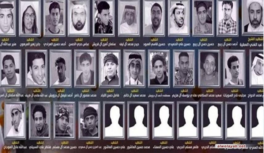 علماء دين وسياسيون في تجمع احتجاجي ضد مجزرة آل سعود