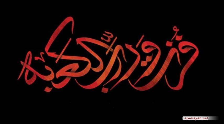 ليلة 19 شهر رمضان.. ليلة جرح أمير المؤمنين (ع)
