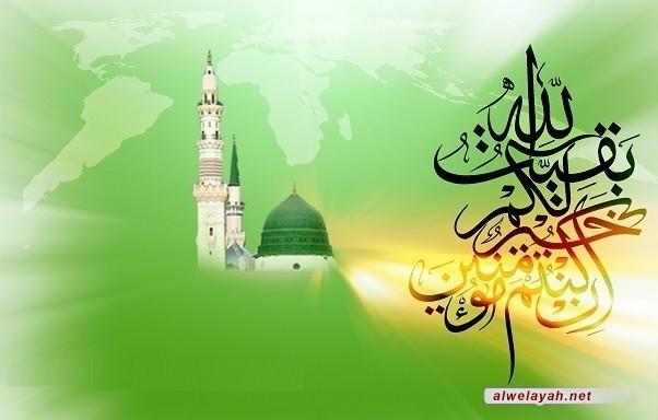 «دروس في الحكومة الإسلامية»؛ الدرس الخامس: الاستدلال لولاية النبي والأئمة المعصومين صلوات الله عليهم أجمعين (4)