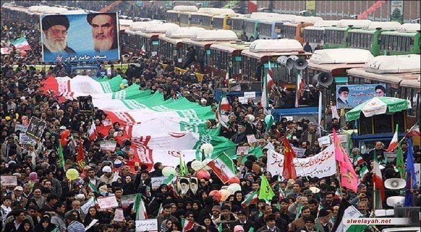 الحرية والحقوق قراءة في دستور الجمهورية الإسلامية الإيرانية